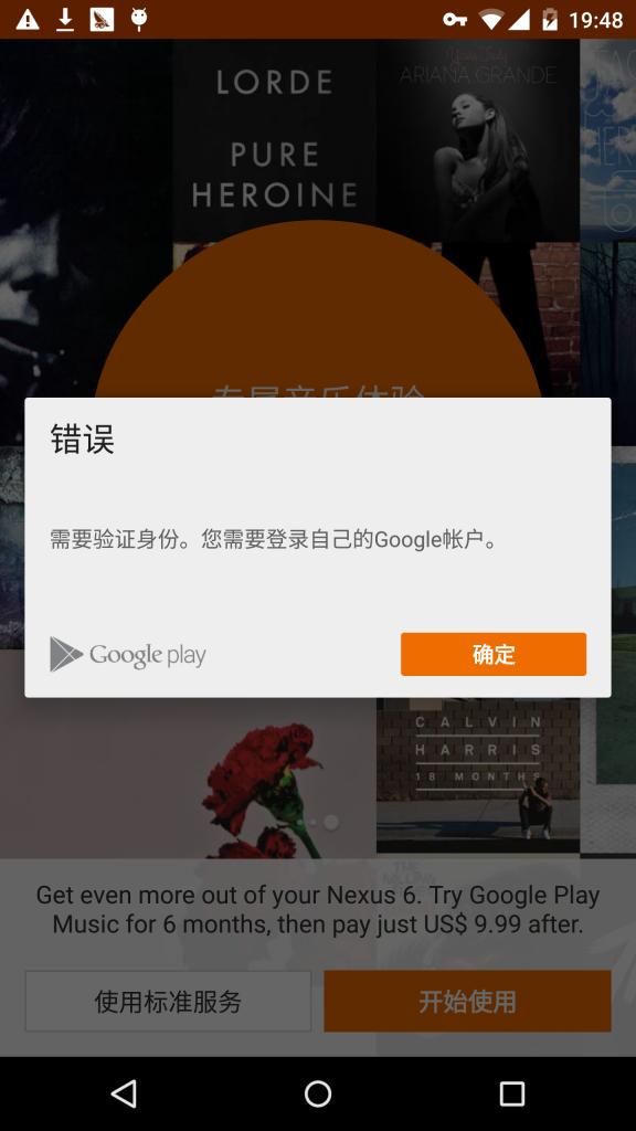 Screenshot_2015-03-17-19-48-29